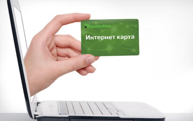 Майже кожен четвертий житель Волині успішно робить покупки в Інтернеті