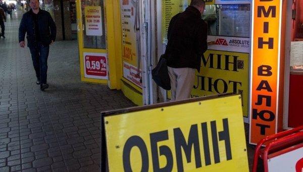Нацбанк планує закрити всі обмінники в Україні