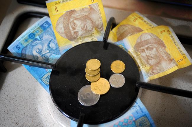 МВФ вимагає у 7 разів підвищити українцям плату за газ