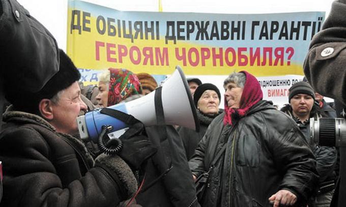 «Чорнобильцям» урізали пільги