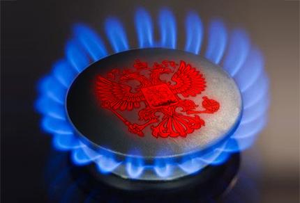 Ціна російського газу для європейців знизиться майже на третину