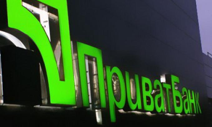 У Ковелі відкрито відділення ПриватБанку у сучасному форматі