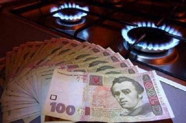 З квітня при перевищенні ліміту за газ доведеться платити по 7,1 тисячі гривень
