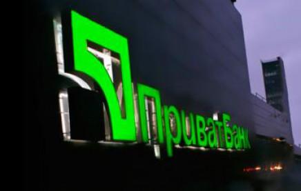 ПриватБанк збільшив статутний капітал до 19,1 млрд грн