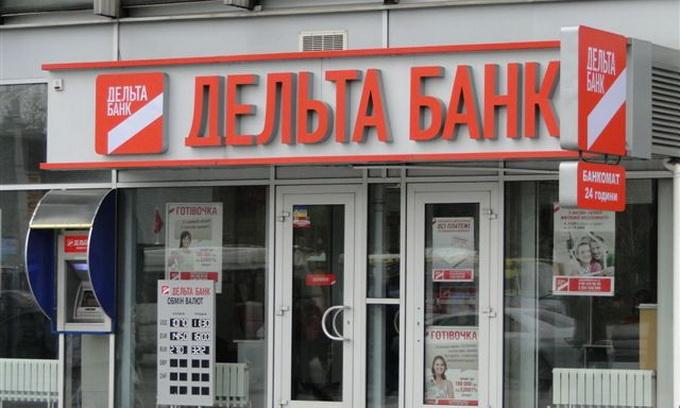 «Дельта Банк» опинився у списку неплатоспроможних