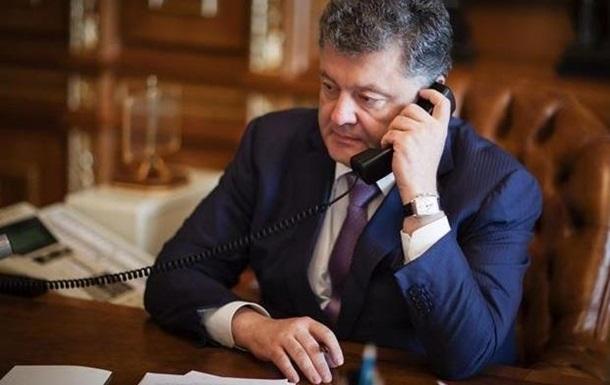 Порошенко: Україна сподівається отримати $40 млрд міжнародної допомоги