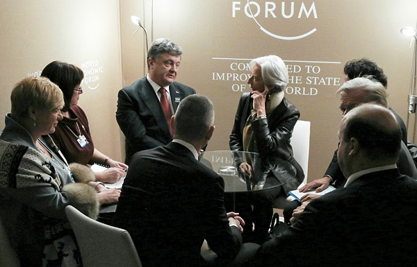 МВФ визначився з пріоритетними реформами, які підтримає в Україні