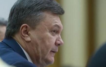 Уряд хоче передати в держбюджет «заморожені» $1,4 мільярда Януковича
