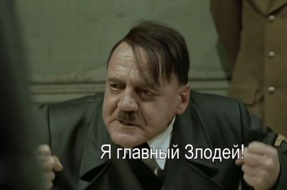 Мережею шириться відео про обуреного Гітлера