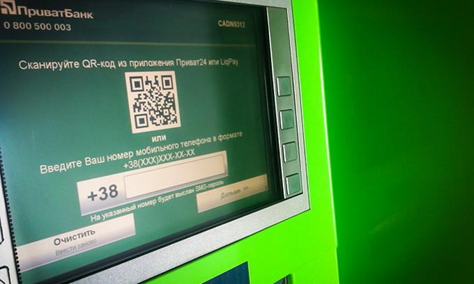 Мережа банкоматів ПриватБанку Волині доступна власникам карток інших банків