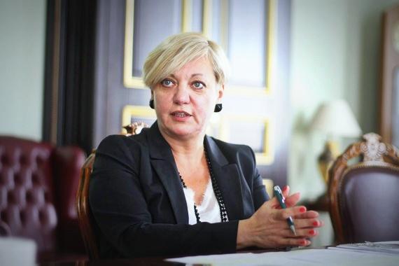 Глава Нацбанку заробила за рік 26 мільйонів гривень