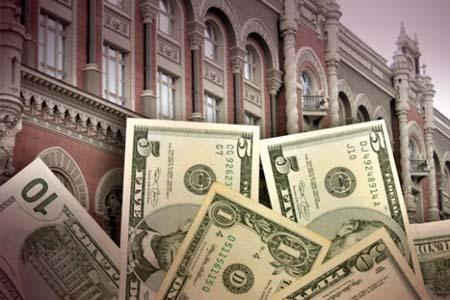 Нацбанк по-новому встановлюватиме терміни та умови офіційних курсів валют