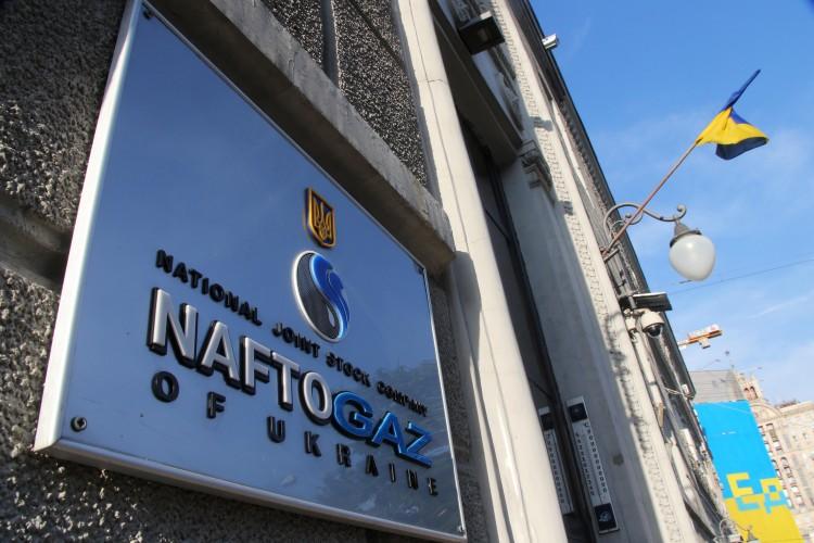 «Нафтогаз» заплатив «Газпрому» $30 мільйонів за квітневий газ