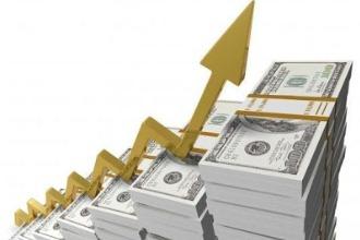 Акціонери ПриватБанку збільшили капітал банку ще на 5 млрд грн