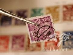 Колекцію бракованих марок продали за 5 мільйонів доларів