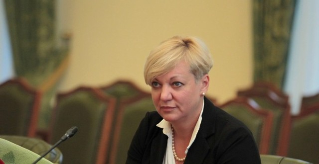 Гонтарева: Економіка України досягла дна