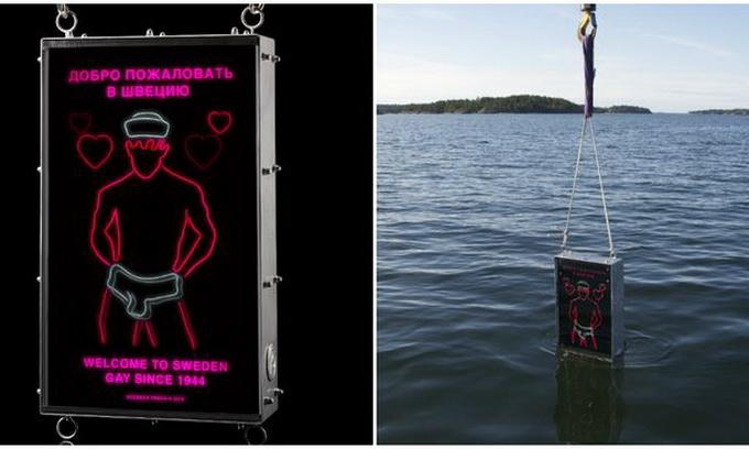 Шведи захищаються від Росії за допомогою моряка нетрадиційної орієнтації