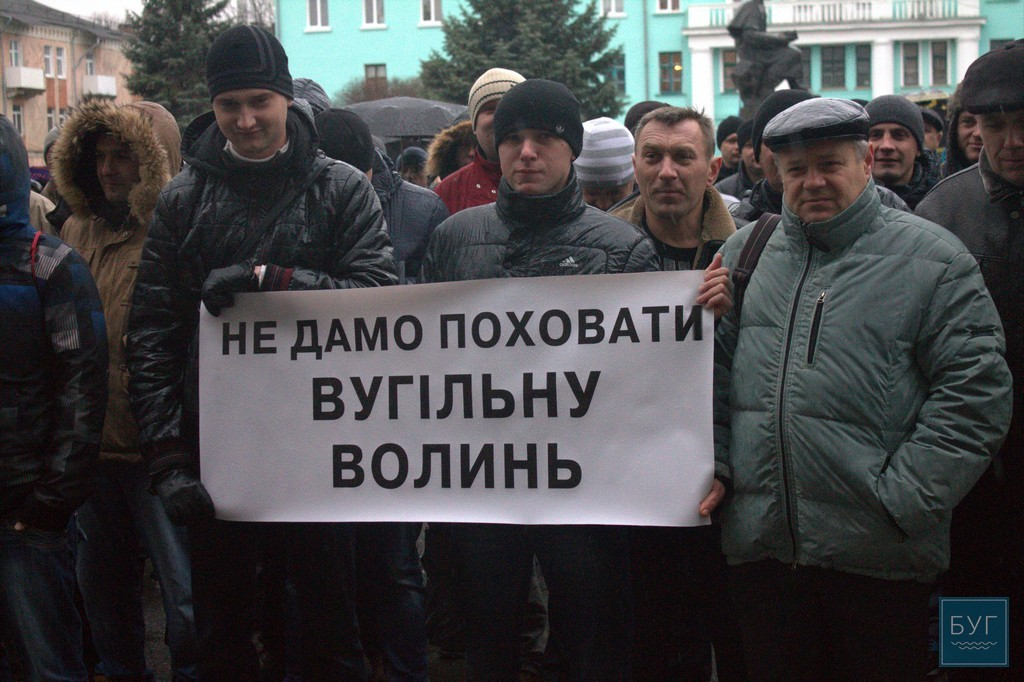 Волинським шахтарям пообіцяли продовження будівництва шахти №10