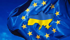 Програма заходів до Дня Європи у Луцьку