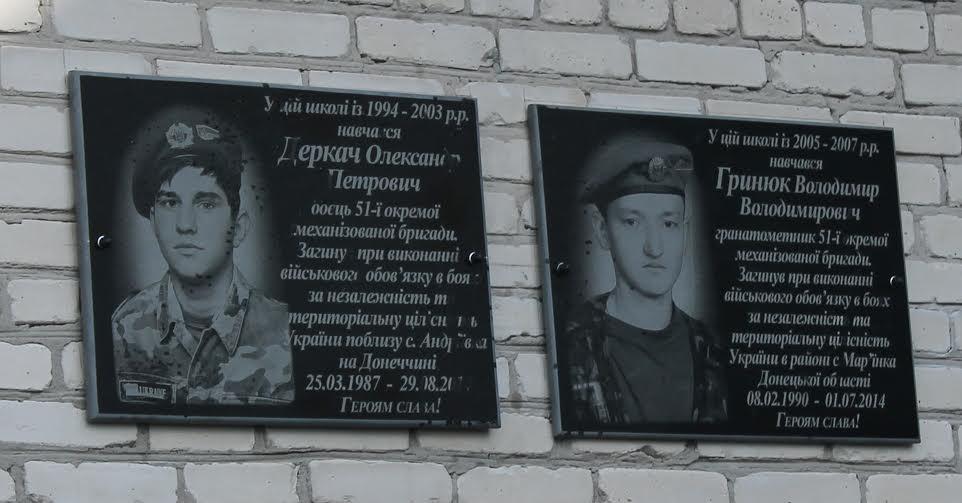 На Маневиччині встановили три меморіальні дошки загиблим героям