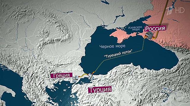 «Газпром» будує «Турецький потік» без дозволу Туреччини