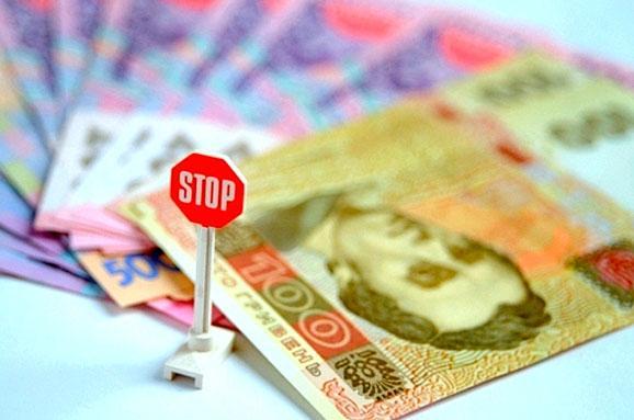 Мінфін шокував розміром усіх боргів України
