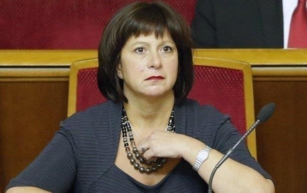 Яресько розказала, які наслідки матиме для українців технічний дефолт