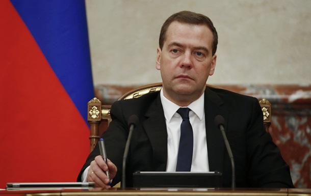 Медведєв назвав ціну на газ для України на осінь