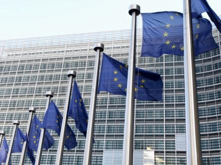 Україна діждалась від Єврокомісії 600 млн євро кредиту