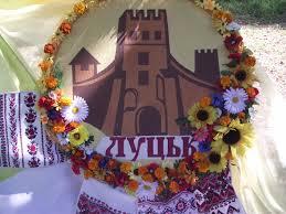 У Луцьку відбудеться свято квітів