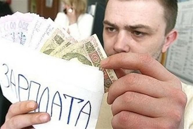 Українцям хочуть збільшити відрахування із зарплат