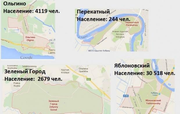 Google демаскував основні центри російської інтернет-пропаганди