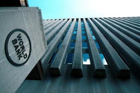 Світовий банк погодив $ 500-мільйонний кредит для України
