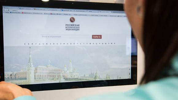 Росіяни створять свій аналог «Вікіпедії»
