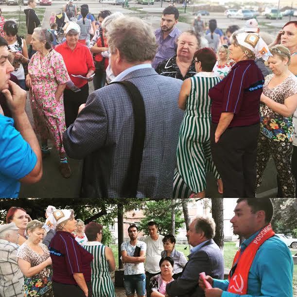 Депутат Держдуми РФ домалював людей на фотографіях зустрічі з виборцями