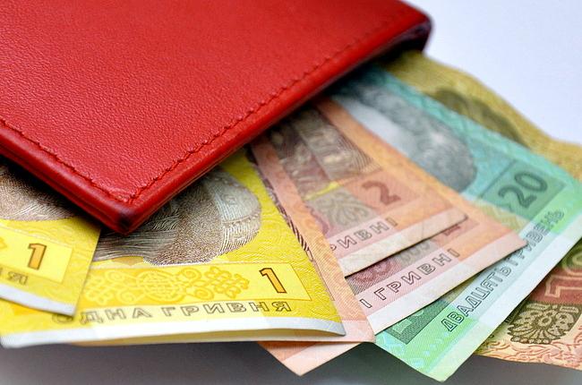 З 1 вересня зросли  мінімальні зарплати, пенсії та стипендії українців