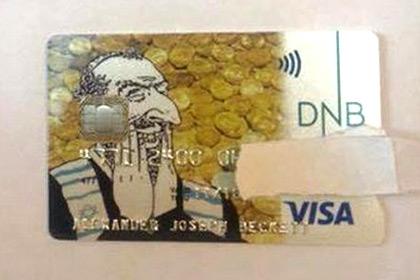 Норвезький банк образив євреїв дизайном кредитних карток