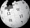 Англомовна «Вікіпедія» заблокувала 381 редактора за фінансово мотивовані правки