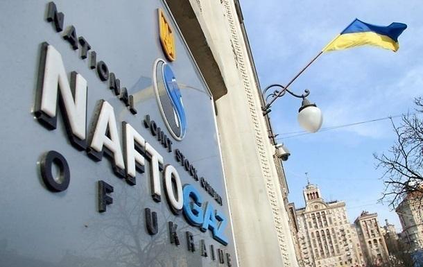 До кінця року «Нафтогаз» зазнає 6 мільярдів гривень збитків
