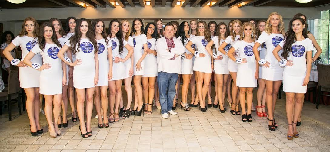 17 жовтня в Луцьку обиратимуть «Міс Принцесу України»