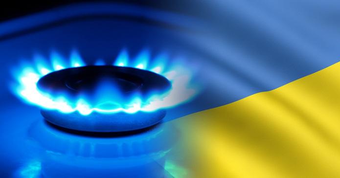 Нова ціна російського газу для України — на рівні цін з країнами ЄС