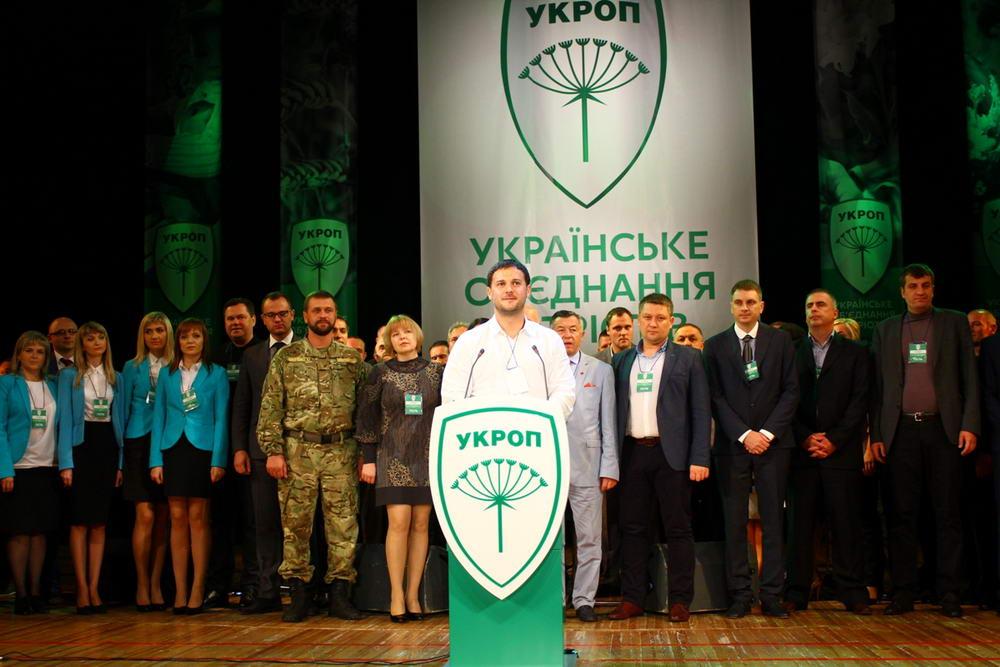 «УКРОП» впевнено крокує на вибори