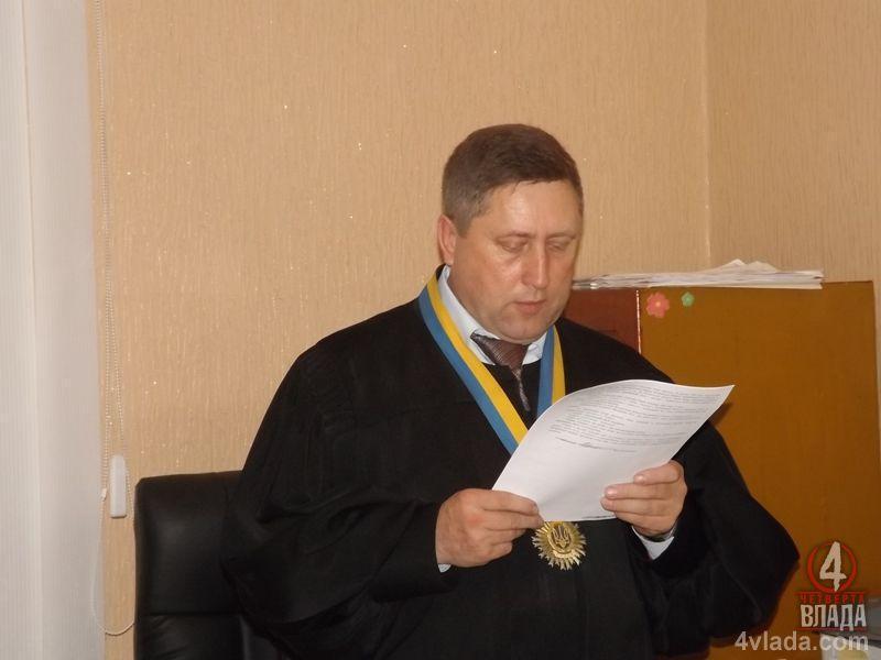 Чи звільнять з роботи суддю Ковтуненка?