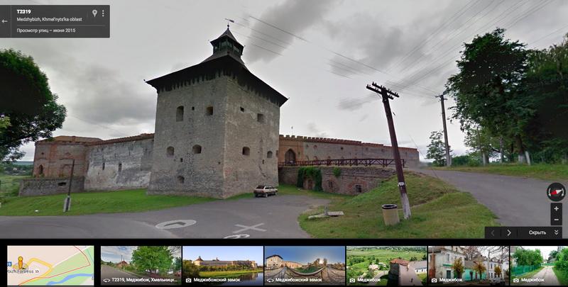 Масштабне оновлення Google Street View в Україні: додано понад 300 населених пунктів