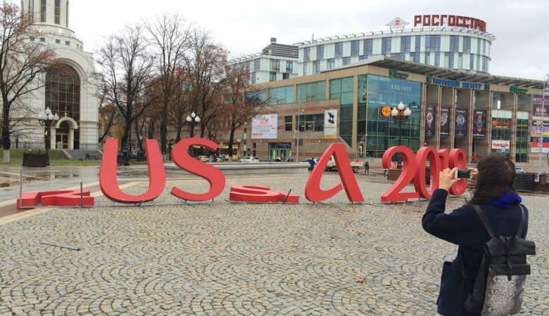 Штормовий вітер «перейменував» символ ЧС-2018 з RUSSIA на USA