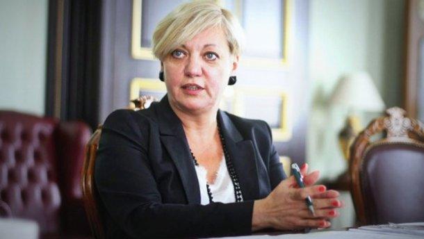 Гонтарева поставила невеликим банкам ряд вимог