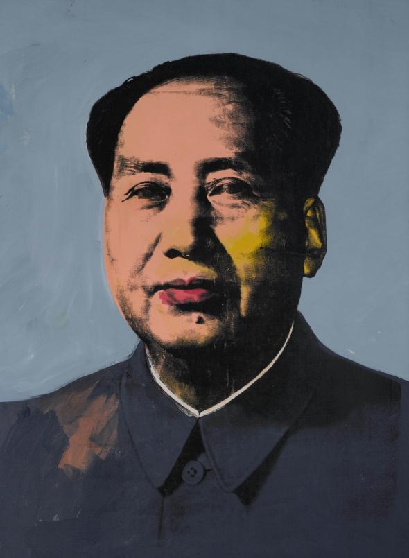Портрет Мао Цзедуна продали за 47,5 мільйона доларів США
