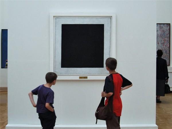 Під «Чорним квадратом» Малевича виявили кольорове зображення