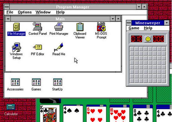 Французький аеропорт зупинився через збій у роботі Windows 3.1, операційної системи 1992 року