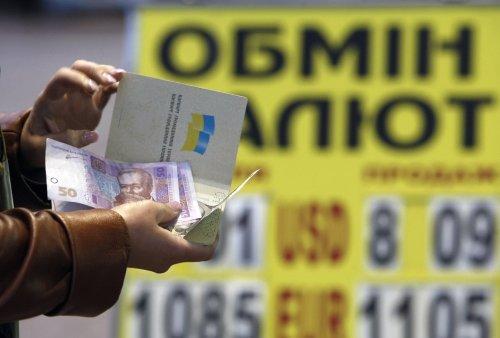 У Держбюджет-2016  закладають курс долара на рівні 24,1 грн за долар